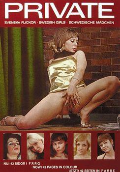 model porn movie
